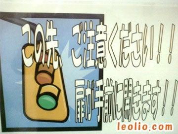 厠(かわや)イヤミ百景-1295
