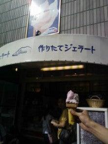 関東平野の端っこで-20090510151701.jpg