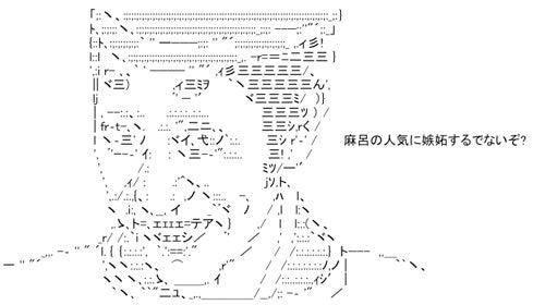 STGT広報スタッフ~モミィのブログ-麻呂AA