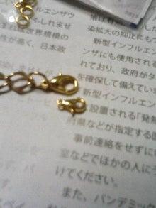 な~~るのコレがおすすめ-081027_1535~01.JPG