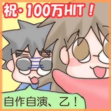 脱!味オンチ 【4コマ漫画ツンデレ旦那様&家コス】