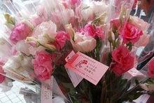 熊本県花き協会 支部・専門部会-トルコの花束