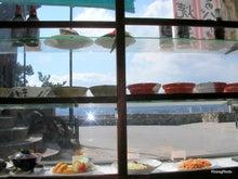 裏Rising REDS 浦和レッズ応援ブログ-加福食堂