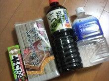 HIKAKIN Official Blog-P1000418.jpg