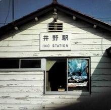 人事コンサルタントのブログ-inoeki1
