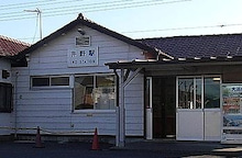 人事コンサルタントのブログ-inoeki2