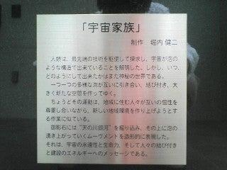 スーパーB級コレクション伝説-宇宙3