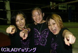 紫雷姉妹&女性ファン