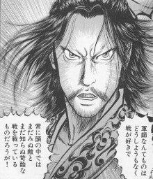 https://stat.ameba.jp/user_images/20090514/07/kakou-ton/9e/05/j/t02200256_0760088510180602642.jpg