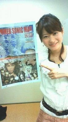 高樹千佳子のオフィシャルブログ 『ちーたか』-200905051547000.jpg