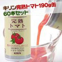 完熟トマト有塩190…