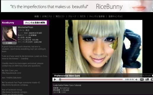 Michi-kusa-RiceBunny