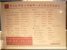 札幌にある不動産会社の経営企画室 カチョーのニチジョー-メニュー