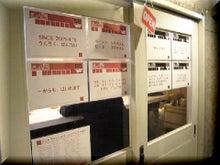 札幌にある不動産会社の経営企画室 カチョーのニチジョー-入口