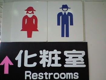 世界食堂 飲み物メニュー-utsunomiya