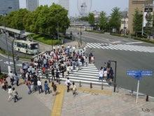 フヂヲのdear_diary@y.city-いい天気2