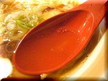 札幌にある不動産会社の経営企画室 カチョーのニチジョー-スープ