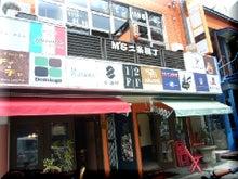 札幌にある不動産会社の経営企画室 カチョーのニチジョー-M'S二条横丁