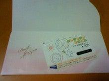 キウイジュース-200905162209000.jpg
