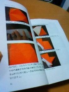 キウイジュース-200905162206001.jpg
