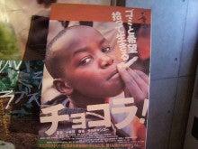 柏木小夜子 オフィシャルブログ 『Sayoko's Blog』-TS391220.JPG