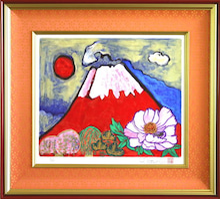 空庵つれづれ-花咲く目出度き赤富士