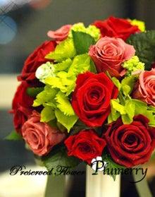 Plumerry(プルメリー)プリザーブドフラワースクール (千葉・浦安校)-ブーケ 赤