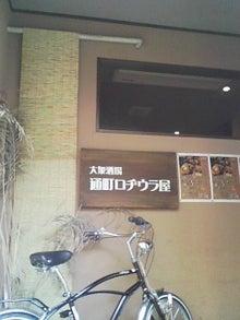 チャンカメの飲食日記-090518_183426.jpg