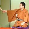 代演で大団円の画像