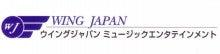 金澤未咲のblog♪「未来に咲け!!」