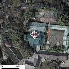 強姦:日枝神社神職に懲役3年−地...