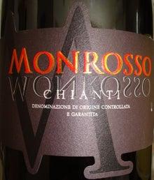 個人的ワインのブログ-Monrosso Chianti Monsanto 2006