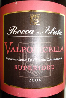 個人的ワインのブログ-Valpolicella Superiore Rocca Alata 2006