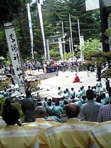 Mitsuの携帯散歩-090521_1345~01.JPG