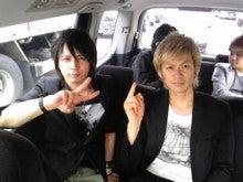 Naifu Staffのブログ-090522-1