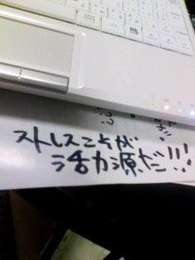 太陽族花男のオフィシャルブログ「太陽族★花男のはなたれ日記」powered byアメブロ-エーエーエー!
