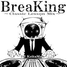 DJ KeitaMan Blog
