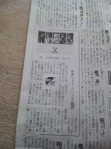 †sadistic†~hizumi~blog-090523_1608~01.jpg