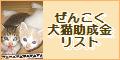 キラキラ☆ブログ
