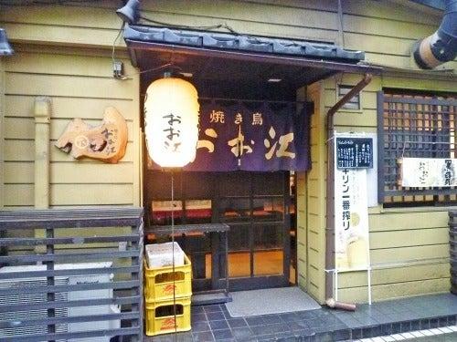 酒リーマンのフードライフat京都-おお江