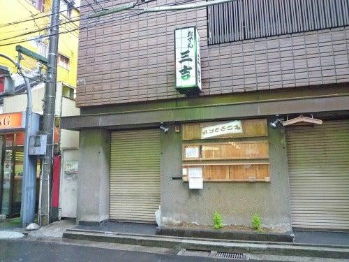 酒リーマンのフードライフat京都-おでん三吉