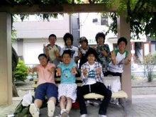 太陽族花男のオフィシャルブログ「太陽族★花男のはなたれ日記」powered byアメブロ-男子★