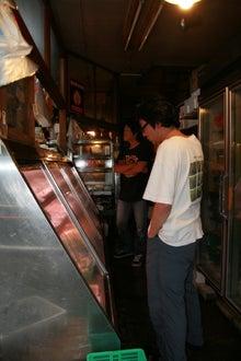 歩き人ふみとあゆみの徒歩世界旅行 日本・台湾編-近所の魚屋