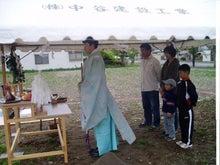 音更町在住 建築士であり社長の 中谷彰 が仕事、生活を通じて感じたことを書いていきます。-zitinnsai
