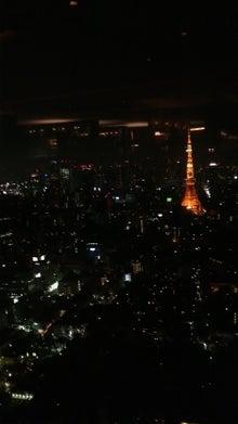 おちまさとプロデュース Tokyo Ochimasato Land-2009052419330000.jpg
