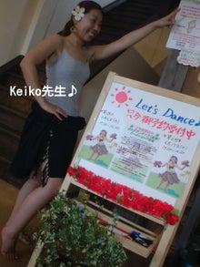 yasuyoのピラティス美道♪-20090525154906.jpg