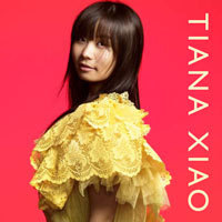 Tiana Xiaoオフィシャルブログ「Tiana's Magic Kingdom」Powered by Ameba