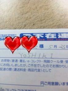 †sadistic†~hizumi~blog-090525_2136~01.jpg