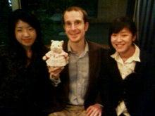 Cafe de Pou Staff Blog-200905252228000.jpg