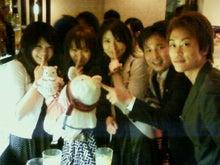 Cafe de Pou Staff Blog-200905252218000.jpg